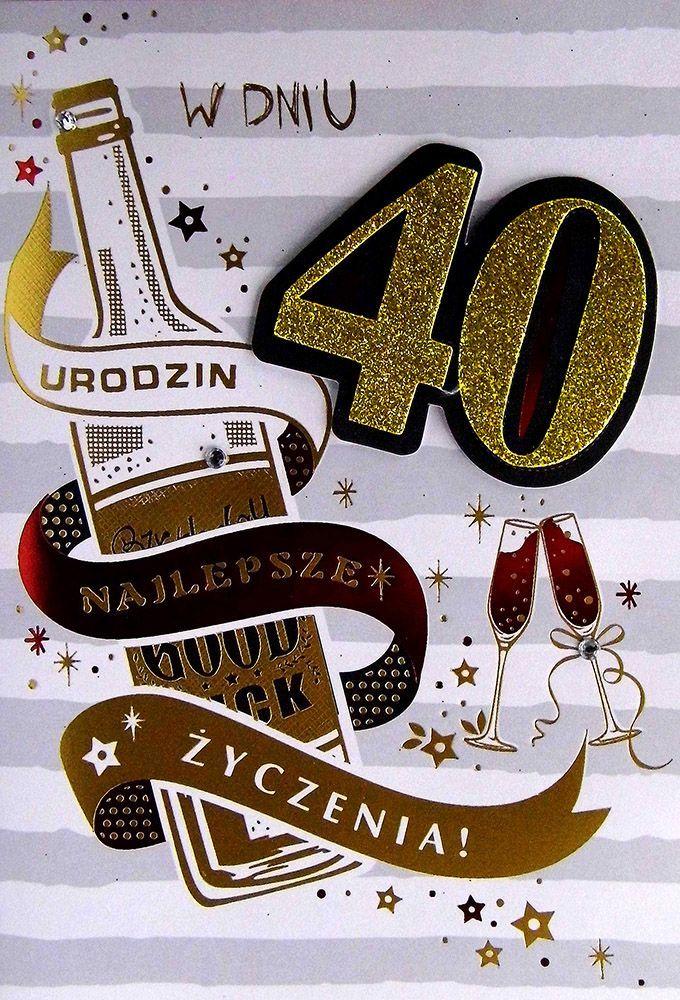Hurt Karnet Na 40 Urodziny Pan Dragon Hm200 1682 Hurtownia